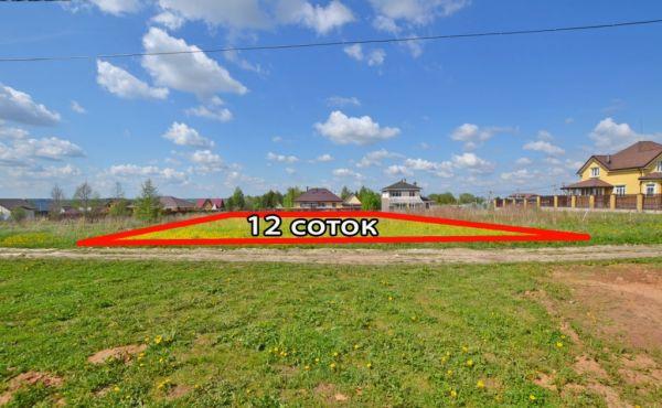 Участок под строительство дома в городе Волоколамск
